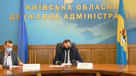 Украина, Киев, Киевская область, видео, обращение, Киевская ОГА,  усиление мер, карантин, режим, ограничения