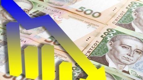 Обвал мировых рынков: аналитик пояснил, как отреагирует Украина