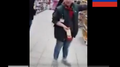 новости, Россия Москва Бандера скандал видео соцсети