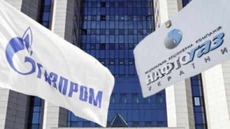 """""""Нафтогаз"""": Россия нарушила Брюссельские соглашения"""