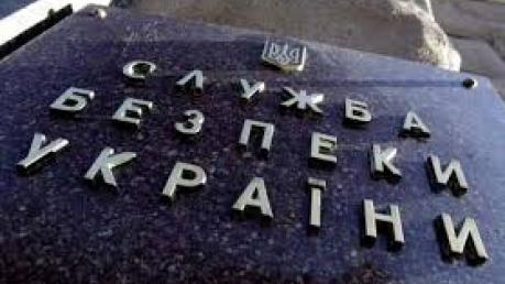 Украина, Верховная Рада, СБУ, Коррупция, Грицак, Семочко, Соболев, Парубий.