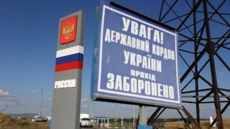 """""""Ура, нас ждет новое достижение - ввиз"""", - волонтеры отреагировали на новость о визах Украины для РФ"""