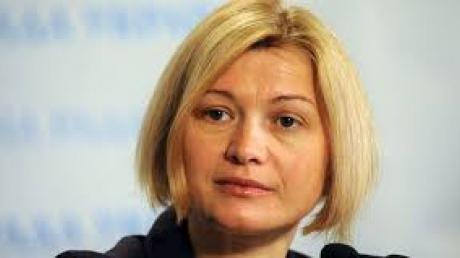 Широкий жест депутата: вице-спикер ВР Геращенко отказалась от охраны и кортежа