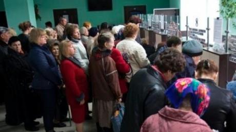 Луганская ОГА: В области не планируют возобновлять выплату пенсий