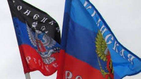 """В """"ЛНР"""" схватили подростков, уничтожавших флаги бандитской республики"""