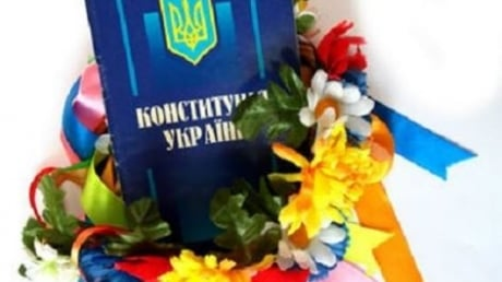 21 год становления демократической и независимой страны: Украина празднует День Конституции