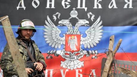 Ситуация в Донецке и Луганске: новости, курс валют, цены на продукты, хроника событий 12.07.2017