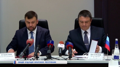 Пасечник и Пушилин выдвинули Украине жесткие условия: ситуация в Луганске и Донецке в хронике онлайн