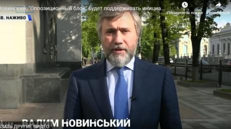 """Новинский экстренно обратился к своим избирателям: """"Я буду поддерживать Зеленского"""""""