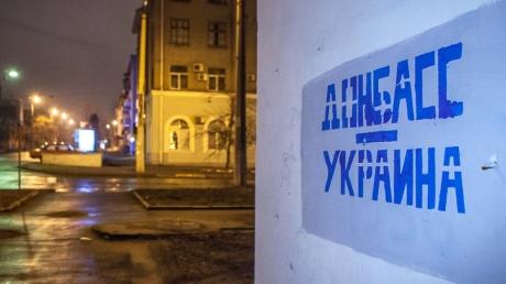 Россия - эксперт в замороженных конфликтах, поэтому возврат Донбасса в состав Украины займет десятилетия, - аналитик