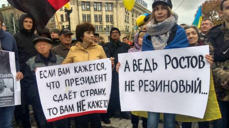 Вече в Харькове: горожане против капитуляции - кадры