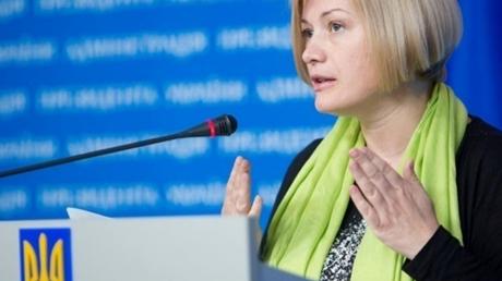 """Геращенко о возможном запрете на выезд из Украины: """"Зеленский и Ко строят безвыезд"""""""