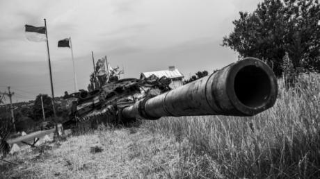 донбасс, оос, ато, фото, война на донбассе, армия украины