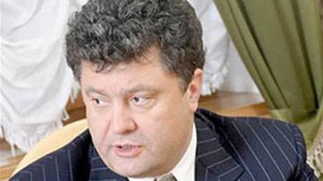 Порошенко назвал дату начала переговоров по газовым вопросам