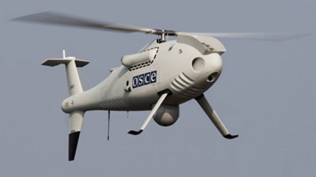 ОБСЕ потеряла беспилотник под Попасной у линии фронта - подробности провокации
