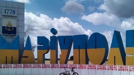 """Сектор """"М"""": около Мариуполя происходят мощные взрывы - ситуация контролируется"""