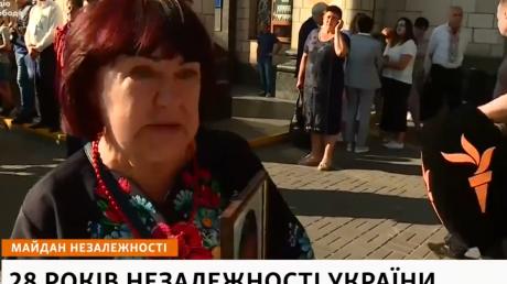 марш, киев, скандал, украина, марш. айдар, война, донбасс