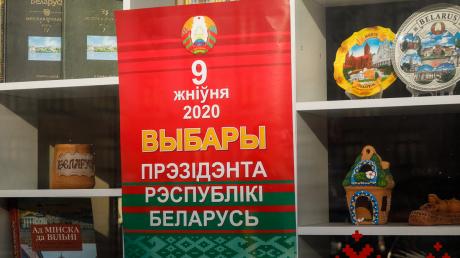 Выборы президента в Беларуси: ЦИК назвала пять конкурентов Лукашенко
