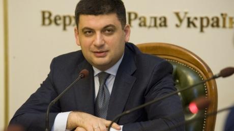 Стало известно, когда украинцы узнают всю правду о пенсионной реформе Гройсмана