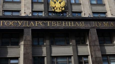 """Госдума по заказу Кремля продолжает """"закручивать гайки"""": одобрен законопроект о запрете анонимайзеров в России"""