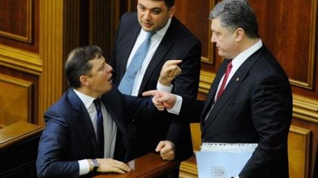 Мосийчук: по приказу Порошенко спецслужбы готовят покушение на Ляшко