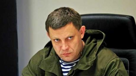 украина, война на донбассе, захарченко