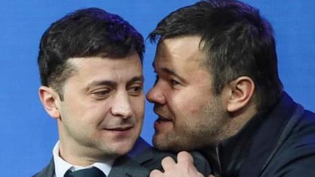 Украина, политика, богдан, офис, шефир, должность, зеленский