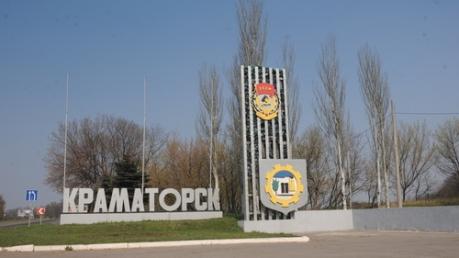 В Краматорск приехала докладчик ПАСЕ Кристина Зеленкова