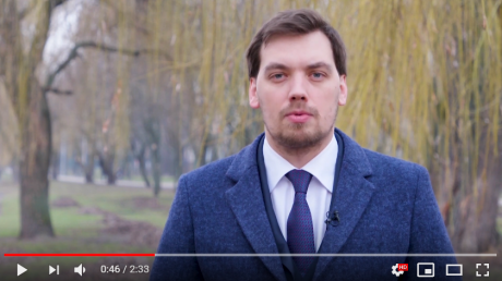 Украина, видео, Кабмин, скандал, Гончарук, Записи
