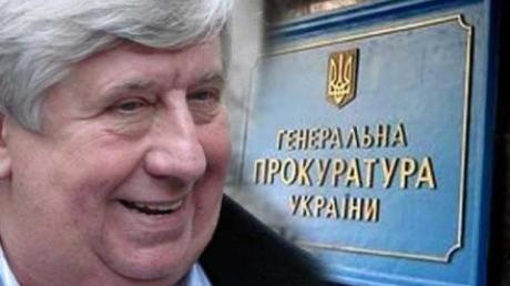 Официально: Виктор Шокин назначен Генпрокурором Украины