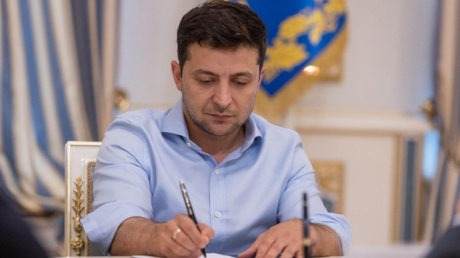 Зеленский, Богдан, Ермак, увольнение