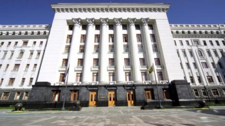 16 февраля определят достойных быть главой Антикоррупционного бюро