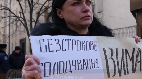 Жена майора Литвиненко, обвиняемого во взрывах в Сватово, объявила бессрочную голодовку под Администрацией Президента Порошенко