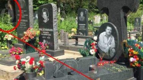 Мистическое фото могилы Михаила Круга напугало Интернет - обычным глазом такое не увидишь никогда