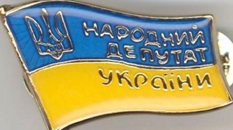 Нардепы имеют все шансы лишиться неприкосновенности: 158 парламентариев ВР требуют переписать закон в Конституции Украины