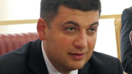 Гройсман: в понедельник Рада внесет изменения в госбюджет