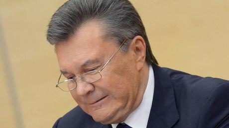 ГПУ, Янукович, Ярема, Россия, экстрадиция