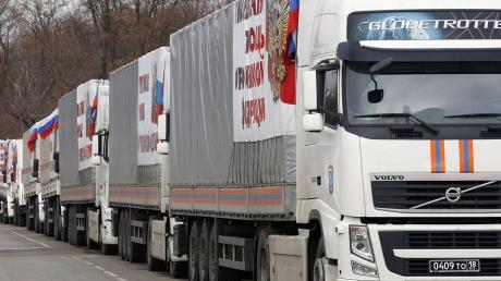 луганск, лнр, гуманитарная помощь,  донбасс, россия, экономика