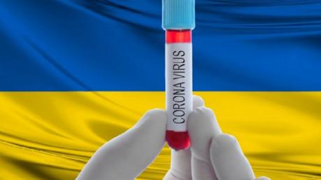 В Украине 3-й день коронавирусный антирекорд - число инфицированных более 7500 за сутки