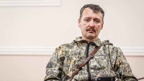 Штаб АТО: Стрелков собрался в Одессу