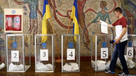 выборы, верховная рада, явка, избирательные участки, выборы в украине, цик, новости украины