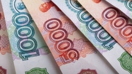 Очередной факт спонсирования Россией боевиков: украинская разведка узнала о выделении РФ 800 миллионов рублей