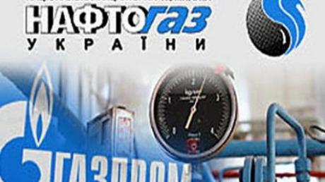 """Нафтогаз: """"Газпром"""" недопоставил 20% газа за минувшие сутки"""