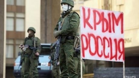Москва допустила возвращение Крыма Украине: названо условие