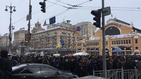 Верховная Рада, Политика, Общество, Михаил Саакашвили, Видео, Скандал
