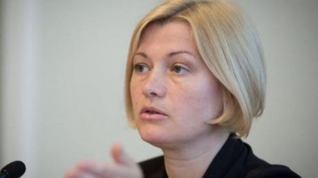 ирина геращенко, верховная рада, обмен пленными, днр, лнр, новости украины, леонид кучма, переговоры в минске