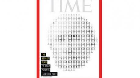 Злодеяния Путина снова в центре внимания: Time поместила кремлевского агрессора на обложку своего нового номера