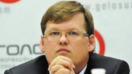 Розенко: сократив пенсии работающим пенсионерам мы сэкономим 4 млрд грн