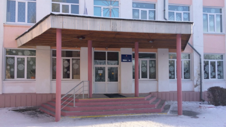 """В России """"голодные"""" подростки-анархисты решили взорвать школьную столовую - известен результат"""