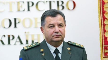 украина, россия, керченский пролив, украинские моряки, вс рф, полторак, провокация, спасли, широкомасштабное вторжение